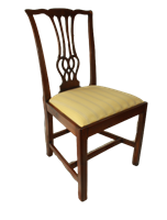 WC-1282z: George III Period Mahogany Side Chair (SOLD)